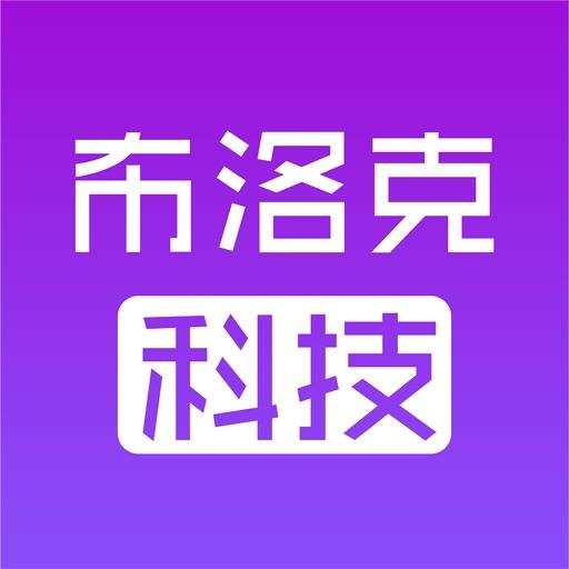 Block Technology iOS App