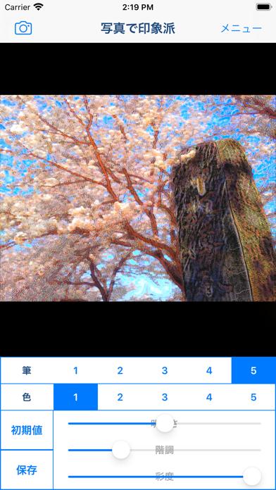 https://is3-ssl.mzstatic.com/image/thumb/Purple113/v4/2d/64/7f/2d647fa8-53f4-e322-fe39-2500b664ca01/pr_source.png/392x696bb.png