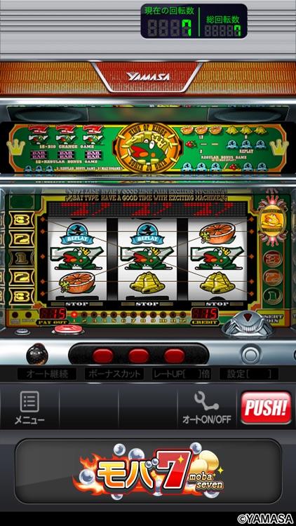 モバ7 screenshot-3