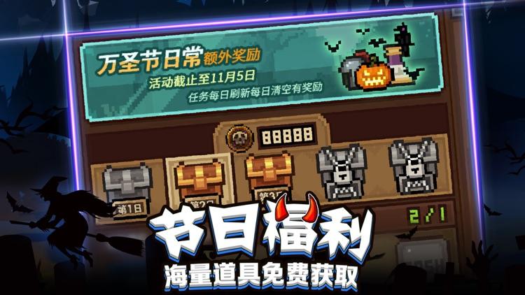 马赛克英雄-即时对战卡牌游戏 screenshot-3