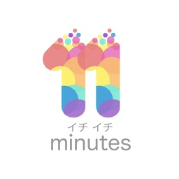 11minutes - 大学生限定友達作りマッチングアプリ