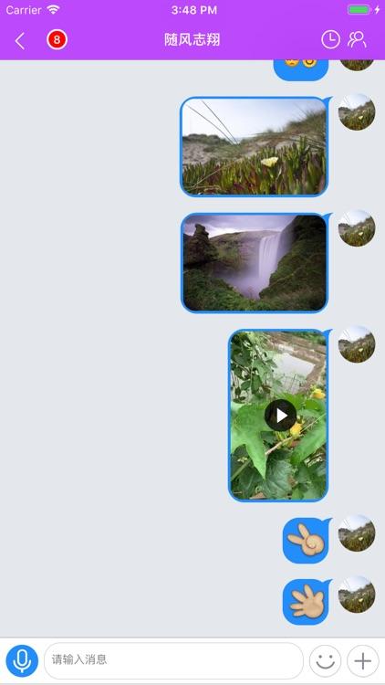 拯救孤独 screenshot-6