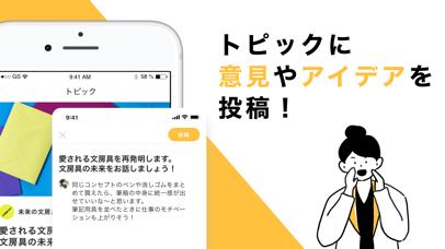 hibana -あなたの経験が活きる共創プレイス- screenshot #2