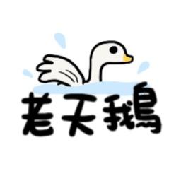 Nhãn Mời Ăn Tối Tiếng Nhật