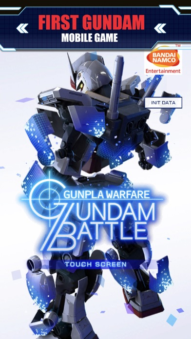 GUNDAM BATTLE: GUNPLA WARFARE screenshot 1