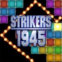Codes for Bricks Breaker Strikers 1945 Hack
