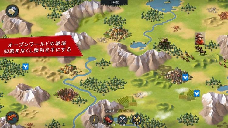 王国と文明 screenshot-8