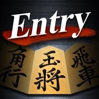 Codes for Shogi Lv.100 Entry Edition Hack
