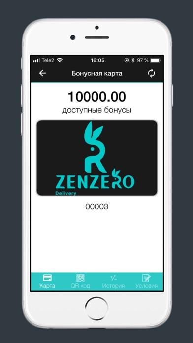 点击获取Zenzero Delivery