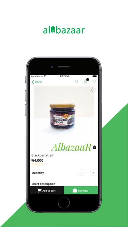 Al Bazaar screenshot-4