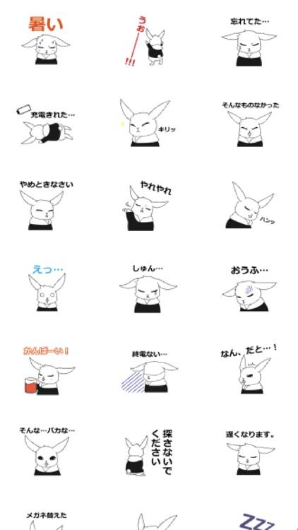 usayukisan