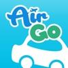 AirGo接送+