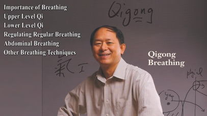 Qigong Breathing Video Lesson screenshot two