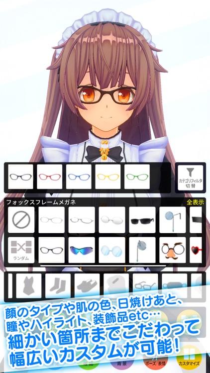 カスタムキャスト - 3Dキャラメイク screenshot-3