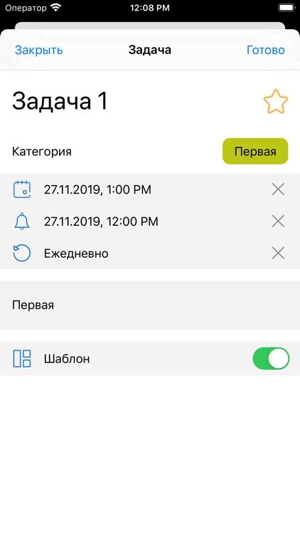 Task Organizer screenshot-4