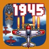 1945 Air Force - iPhoneアプリ