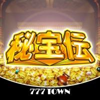 777TOWN(スリーセブンタウンモバイル) 【月額課金】[777TOWN]秘宝伝のアプリ詳細を見る