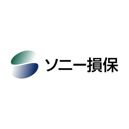 ソニー損保のご契約者アプリ