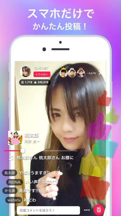 KARASTA - カラオケ動画コミュニティアプリ
