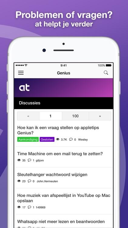 at | technieuws screenshot-3