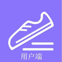 鞋子维修助手-用户端