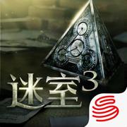 迷室3-The Room Three官方中文版