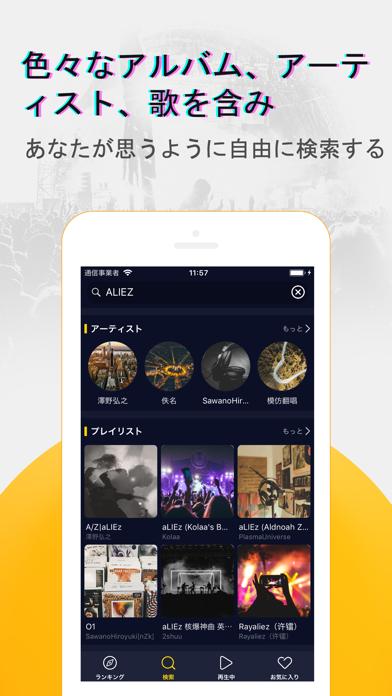 Music FM | 音楽で聴き放題-ミュージック fm音楽のおすすめ画像3