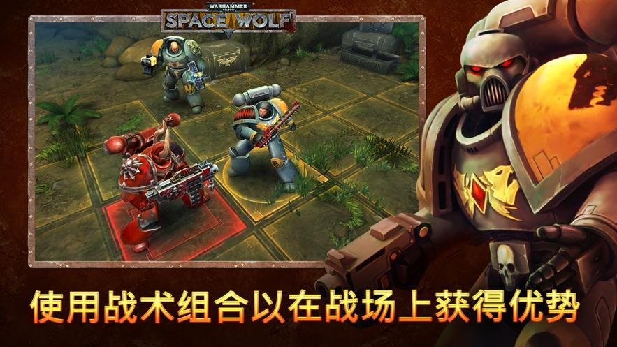 Warhammer 40,000: Space Wolf-5