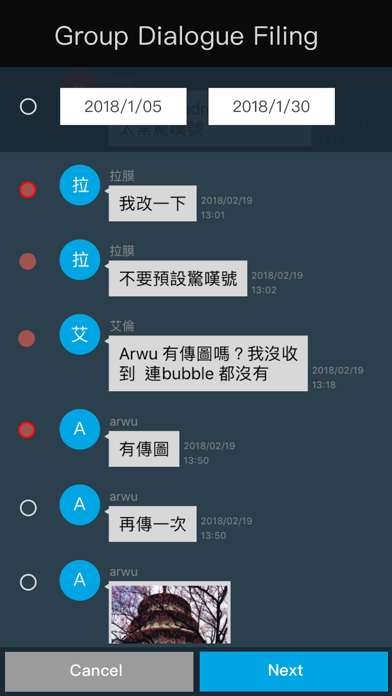 i.x Trio screenshot three