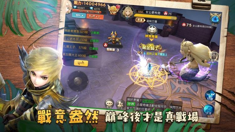 勇者與龍之森 screenshot-4