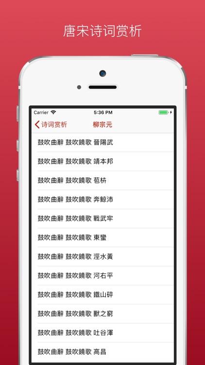 新现代汉语字典-2019成语词典最新版 screenshot-4