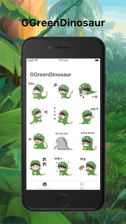 GGreenDinosaur