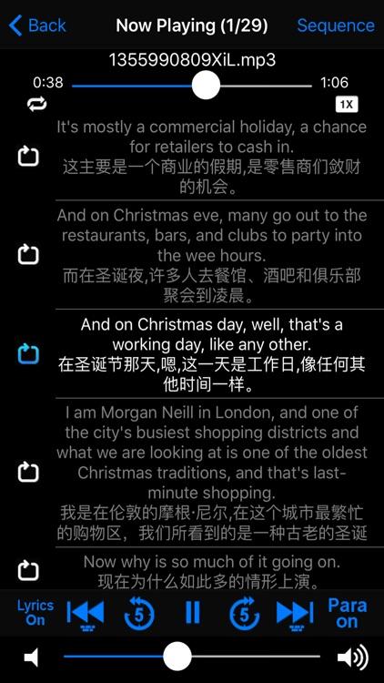 iStudy Player (Lyrics Display)