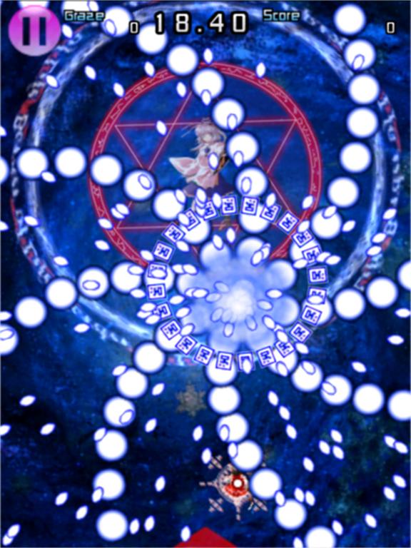 東方千夜帖〜Thousand Night Anamnesisのおすすめ画像3