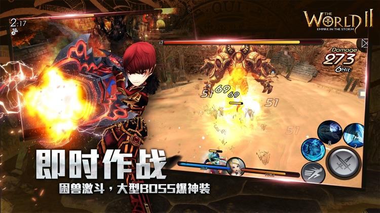 风暴帝国-世界2 screenshot-4