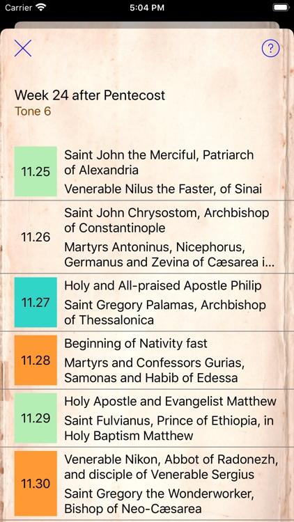 Orthodox Christian Calendar+