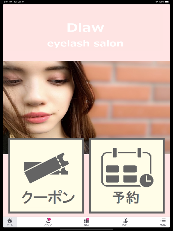 Eyelash salon Dlaw screenshot 4