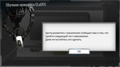 Скриншот №3 к Bridge Constructor Portal
