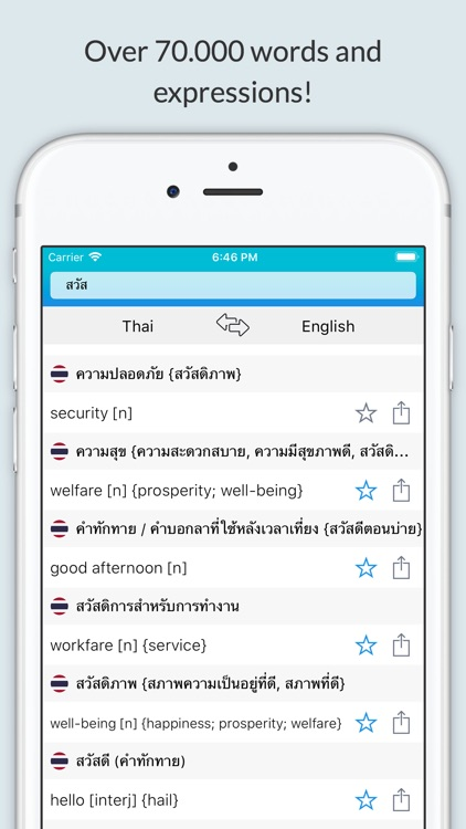 English Thai Dictionary +