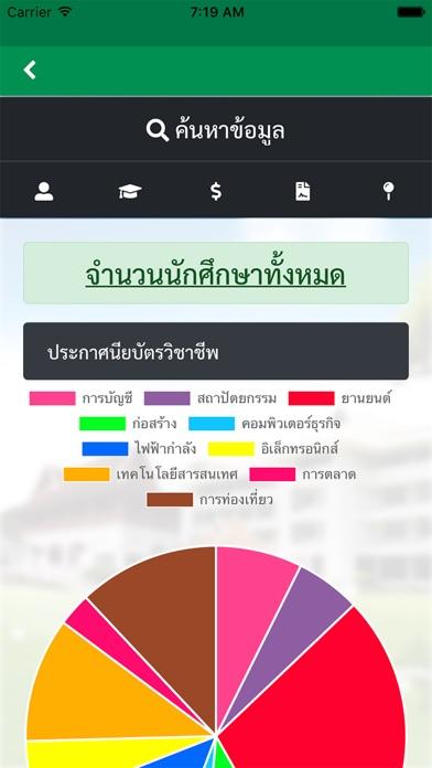 LPS.Mobile screenshot 5