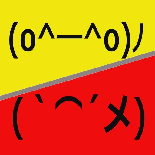 Kaomoji ASCII