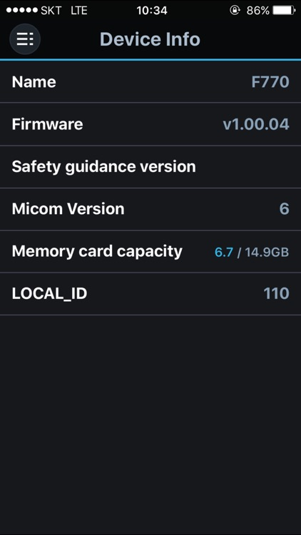 Dashcam Viewer screenshot-3