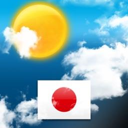 Météo pour le Japon