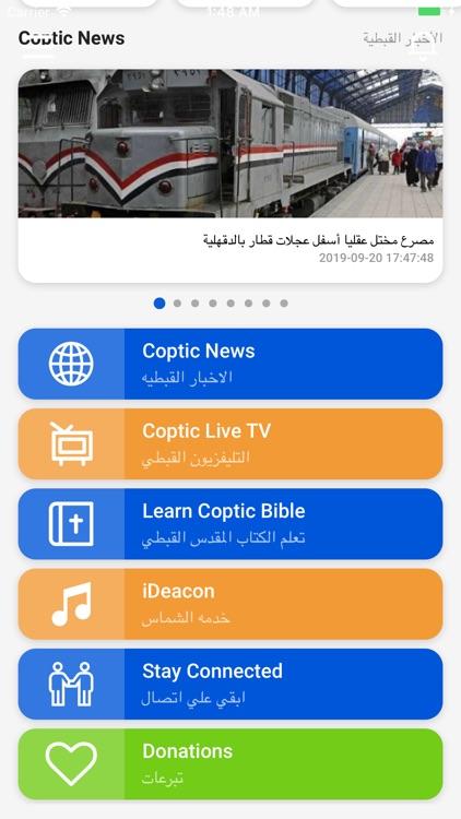 Coptic Copt4g