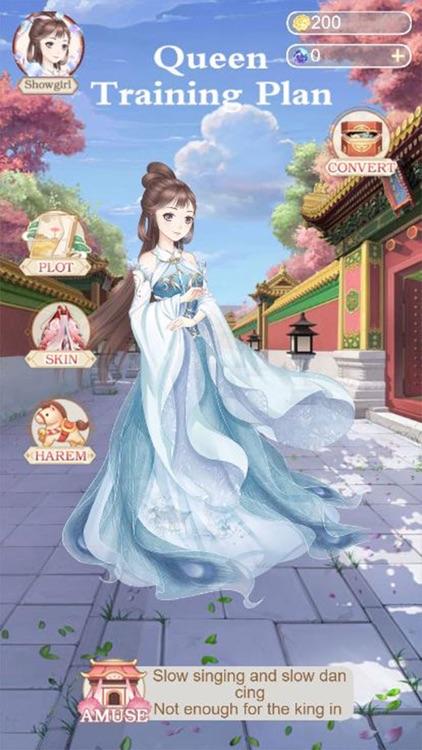 女帝成长计划-后宫养成手游 screenshot-5