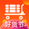 App Icon for 批批网-会直播的一手货源服装批发网 App in China App Store