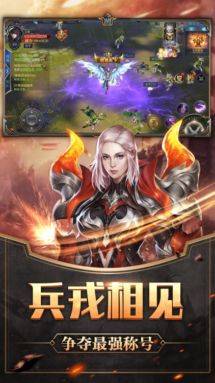 魔幻觉醒-魔幻题材MMORPG巨制 screenshot-4
