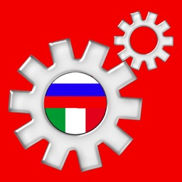 Dizionario Tecnico Russo