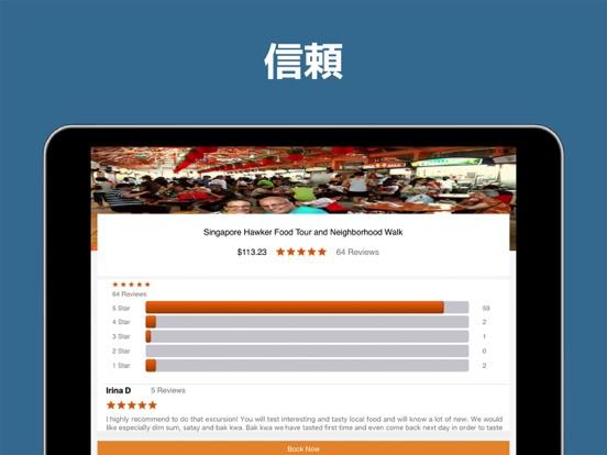 シンガポール 旅行 ガイド &マップのおすすめ画像7