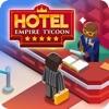 ホテルエンパイヤタイクーン;放置;ゲーム - iPhoneアプリ